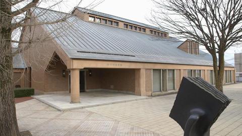 田川市立美術館