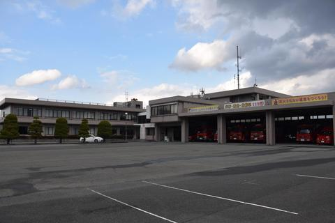 田川地区消防本部