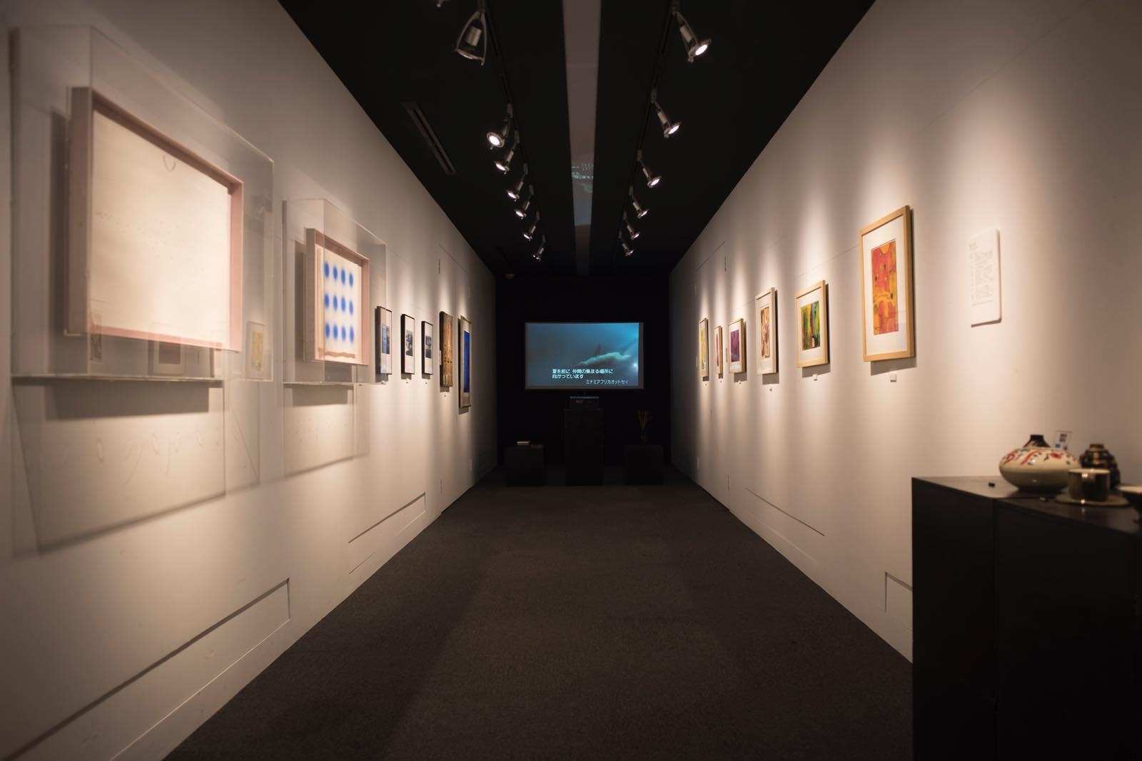 TOKOPOLA art gallery